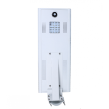 China for Solar Led Street Light 20W All In One Solar street light supply to Uganda Factories