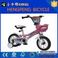 New deisgn bikes for little kids baby mini pocket bikes for sale cheap sample