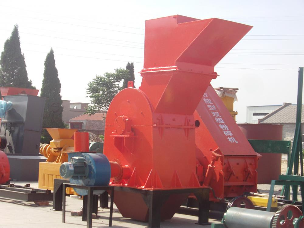 Metal Shredder Machine