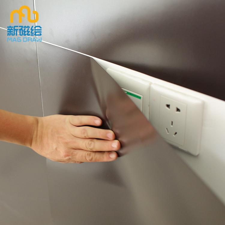 install magnet mat
