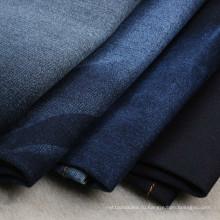 Хороший стрейч кор/Поли/спандекс печати ткань джинсовой ткани
