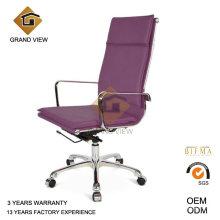 Púrpura de carreras asiento silla de juegos de oficina (GV-OC-H305)