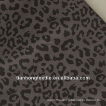 Тканый хлопок спандекс женский сплетенные брюки ткань