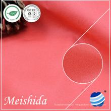 ТС твердые окрашенные 45*45/133*72 производитель ткани