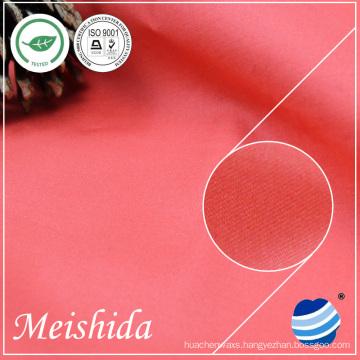 light weight cotton plain solid 60*60/90*88 fabric cheap bulk price