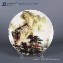12 inch Name Customized Fine Bone China Hand Painted Porcelain Decorative Wall Plates