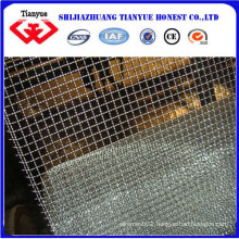 Crimped Wire Mesh (TYA-32)
