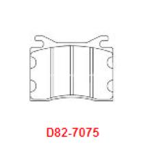 BMW 528 полуторные тормозные колодки