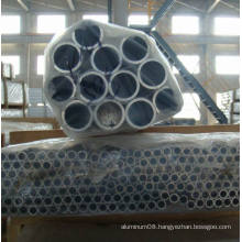 Extrusion Aluminium tube/ round tube /rectangle tube /square tube