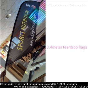 Durable Double Sided Beach Feather Flying Flag