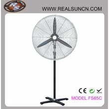 26inch Heavy Duty Industrial Fan with Cross Base