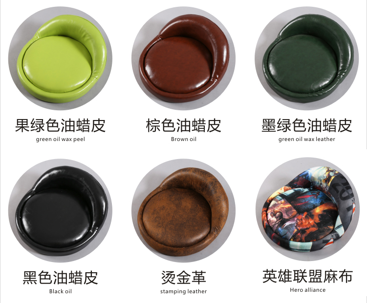 round seat bar chair colours