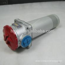 Обратный фильтр серии RFA RFA-63x20L-Y