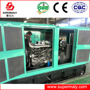 Supermaly power generators for home use small power generator