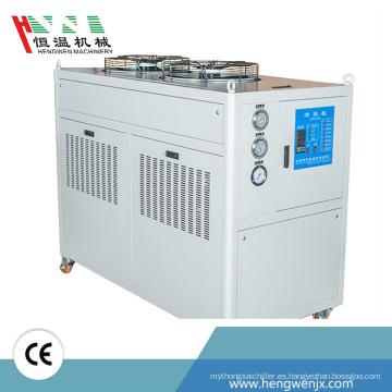 Refrigeradores refrigerados por aire de diseño personalizado de grado alimenticio para la industria química