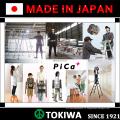 Пайка Многофункциональный / Многофункциональный лестницы & стремянок с превосходной стойкостью. Сделано в Японии (стиральная машина трап)