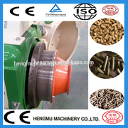 manure fertilizer pellet making machine