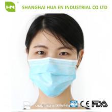 Нетканая маска для лица, 2-слойная или 3-слойная лицевая маска
