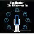 Wholesale Intelligent ABS bladeless Heater fan 1800W White Blue (hot&cool)