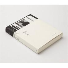 Impressão de livro profissional de alta qualidade Custom Softcover Book
