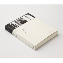 Высокое Качество Профессиональное Книжное Производство На Заказ Softcover Книга