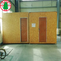 Plain or melamine faced MDF or HDF board used for furniture