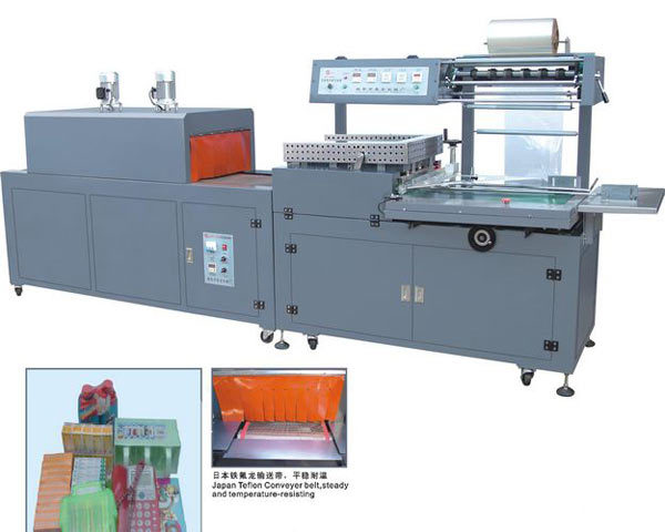 2015 hot sales automatic shrink wrapping machine packaging machine