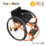 top quality basketball wheelchair sport wheelchair with guard