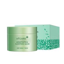 Beauty Nourishing Whitening Cream Skin Care Night Repair Disposable Face Cream Hydration Sleeping Mask