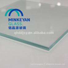 Fabrication de verre trempé