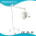 Lampe chirurgicale mobile réflecteur secondaire Shadowless