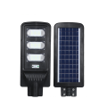 integrated all in one solar led road lamp