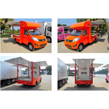Foton Mobile Food Sales Truck for Sale