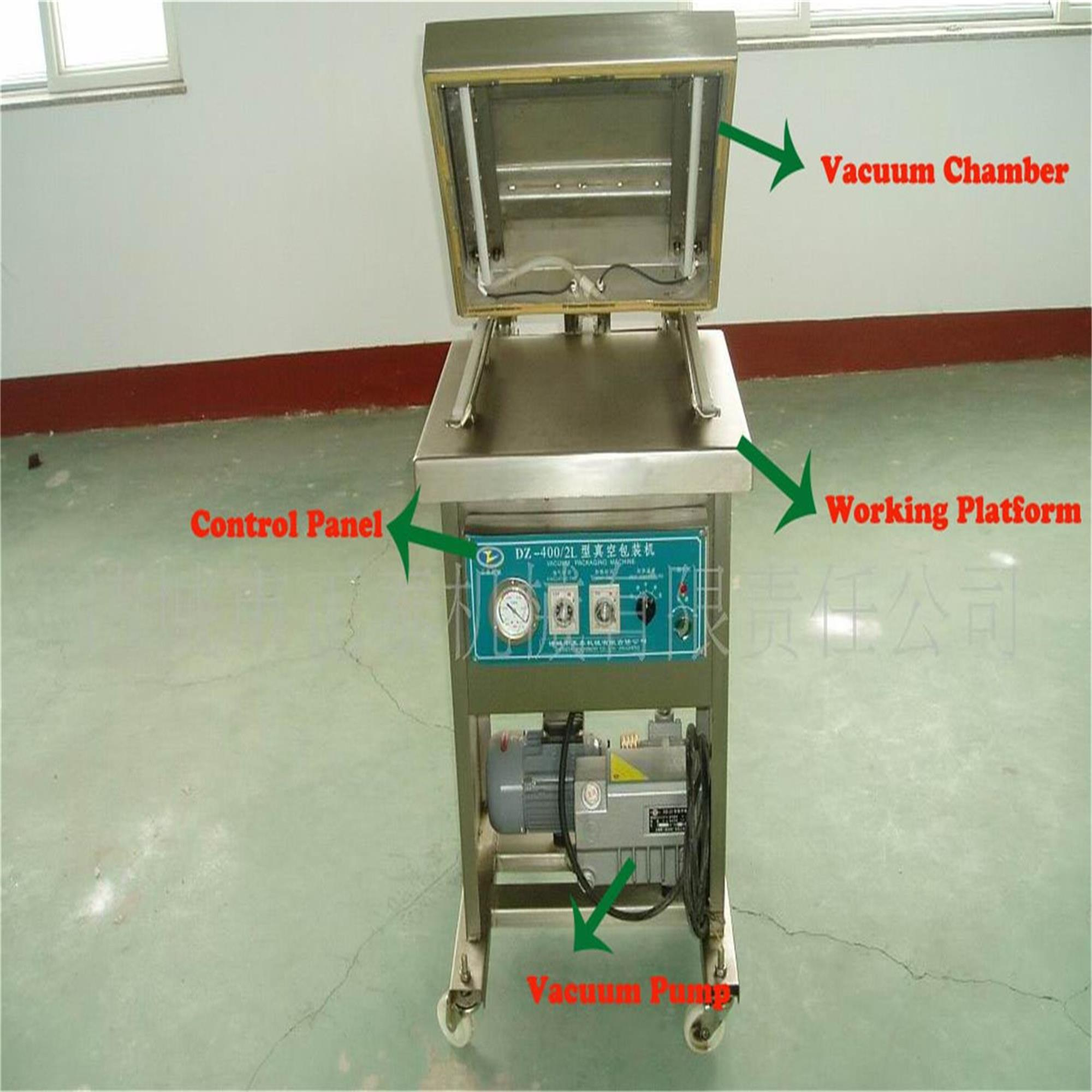 Automatic peanut sachet vacuum packing machine (2)