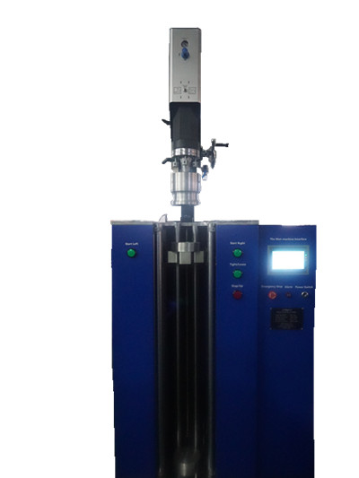 Ultrasonic Tubular Vane Machine