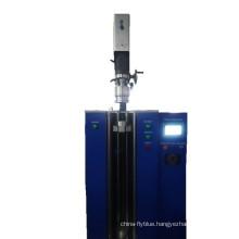 Ultrasonic Tubular Vane Machine