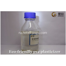 Epoxy Fatty Acid Methyl Ester/EFAME