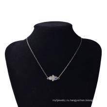 Прелести Серебряной Длани Фатима сплава ожерелье