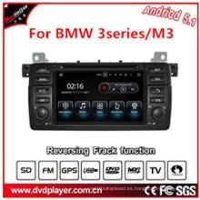 2016 Fábrica más barata Hl 8788 Navi con GPS All Function Android 5.11 7 '' Reproductor de DVD para BMW Serie 3 / M3