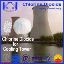 Биоцидный агент охлаждающей башни диоксида хлора
