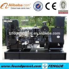 Super silent 800KW gas turbine generator for sale