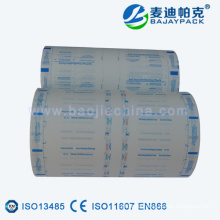 Disposable print paper reel