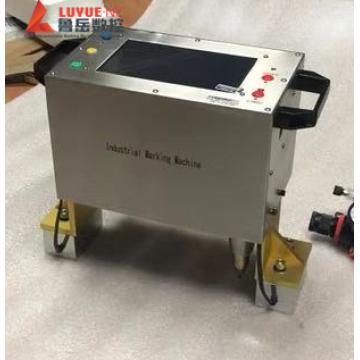 Mini Engine Number Marking Machine