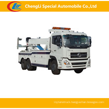 Dongfeng 4*2 3ton 120HP Road Wrecker for Sale
