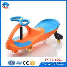CE genehmigt 2016 Mode Kinder Swing Auto Yoyo Auto Spielzeug Swing Auto / Günstige Preis Twist Auto / Swing Auto Plasma Auto Twist Auto