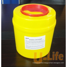 Plastic Disposable Medical Sharp Container