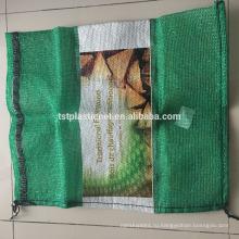 сетка мешок для дров ,фото,лук ,овощи
