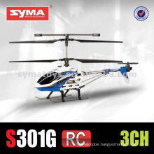 SYMA S301G 3.5 channel alloy frame in Midsize with different color head cover- RC helicopter
