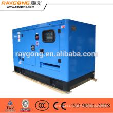 15kw super silent three phase diesel generator set with ATS