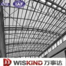 New Modern Design Steel Structure Building (wsd2017)